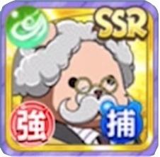 Dr.ベアマックス(S)【捕】.jpg