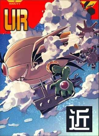 機航師弾フルーク・ツォイクの画像