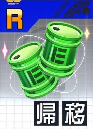 エナジー缶 1000mlの画像