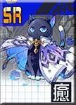 聖女の守り手黒猫リリィの画像