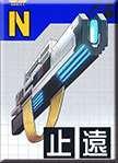 連合宇宙軍スタンビームライフルの画像