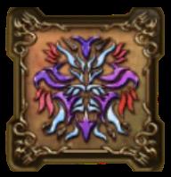 ドルマゲスの紋章・盾のアイコン