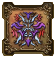 ドルマゲスの紋章・盾