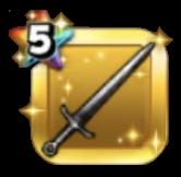 トロデーンの剣