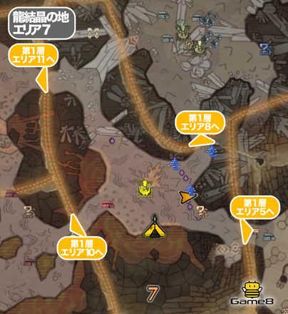 龍結晶の地エリア7のマップ