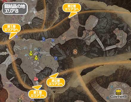 龍結晶の地エリア8のマップ