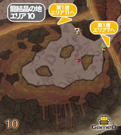 龍結晶の地エリア10のマップ