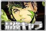 コンパス_最強アイコン.jpg