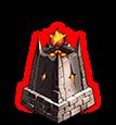 地獄火要塞の画像