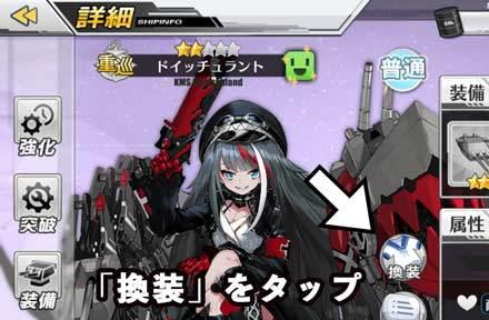 アズレンお役立ち解説画像用.jpg