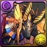天臨冥狼神・アヌビスの画像