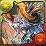 輝石の龍帝王・シェリアス=ルーツの画像
