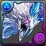 紫棘の霜龍帝・イルシックスの評価