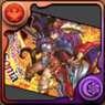 絶世の紅龍喚士・ソニアアナザーカードの画像