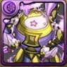 双児の鉄星龍・ジェミニ=インの画像