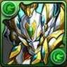 勇武の破邪神・ペルセウスの画像
