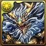 全能神・ゼウス=ドラゴンの画像