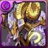 白羊の鉄星龍・アリエスの画像
