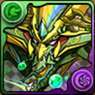 虹翼の旋龍帝・セブンザードの評価