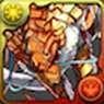 煌兎龍・フラグレムの画像