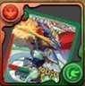 蒼き団長ドギラゴン剣カードの評価