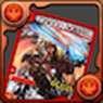 燃える革命ドギラゴンカードの評価