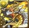 光の護神龍・ホクライの画像