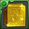 童虎の黄金聖衣の評価
