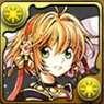 玖楼国の姫・サクラの画像