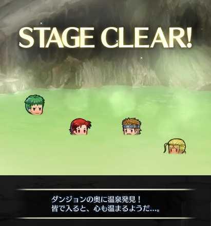 幻の100階ダンジョンの温泉