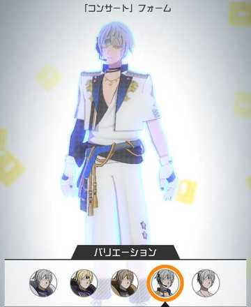 「コンサート」フォームの画像