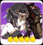 姫軒轅・黒(C)の画像