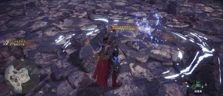 龍結晶の歴戦古龍の痕跡場所