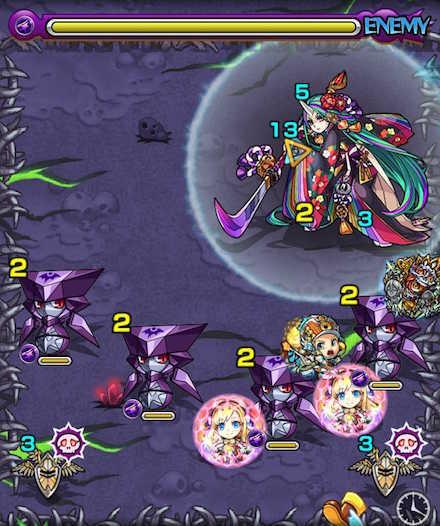 滝夜叉姫のステージ3攻略