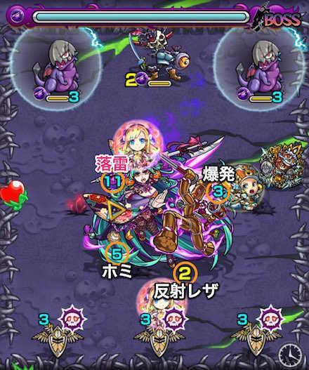 滝夜叉姫のボスステージ1攻略