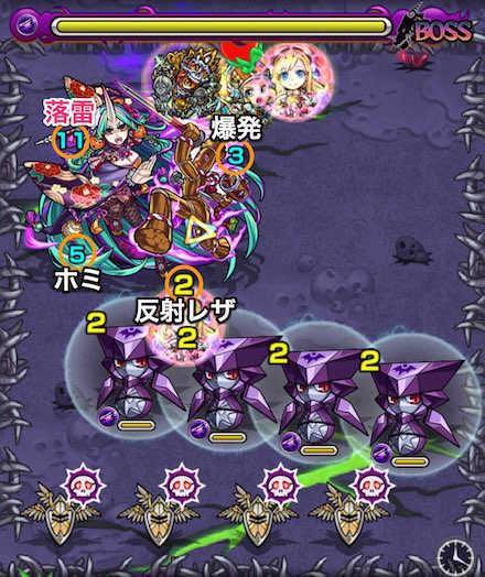 滝夜叉姫のボスステージ3攻略