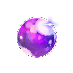 紫紺の宝玉の画像
