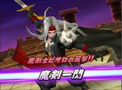 魔剣士ピサロのカットイン