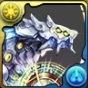 六天の星霜龍・ヘキサゼオンの画像