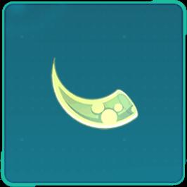 月光の欠片の画像