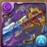巨重剣・ツヴァイハンダーの画像