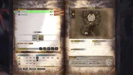 闘技大会08の詳細