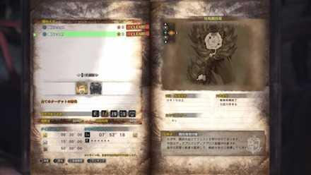 闘技大会09の詳細