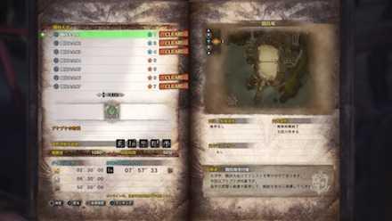 闘技大会01の詳細