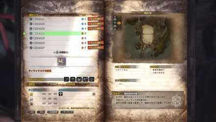 闘技大会04の詳細