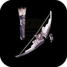 Iron Bow ⅠⅠ Bow Image