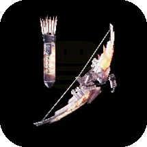 Kulu Arrow II Bow Image