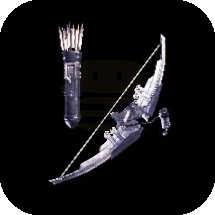 Aqua Arrow Ⅰ Bow Image