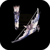Glacial Arrow II Bow Image