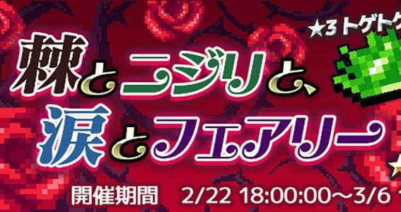 Show?1519349108